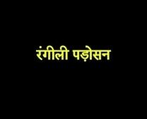 Bihar Khet Me Girls Sex Videos